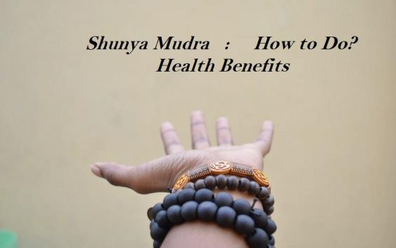 shunya mudra for space element